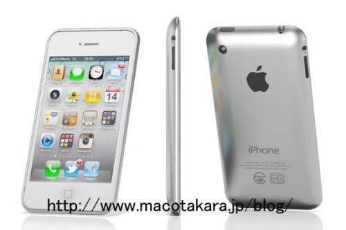 Rumor: iPhone 5 podría incorporar nueva antena y carcasa de aluminio 1