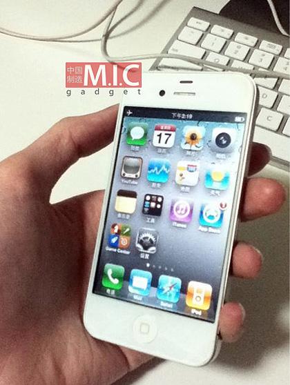Rumor: este podría ser el iPhone 5 o 4s 2