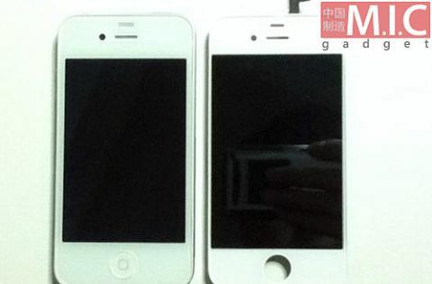 Rumor: este podría ser el iPhone 5 o 4s 1