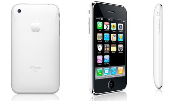 iPhone 4 Case Program, solicita tu bumper a Apple 7