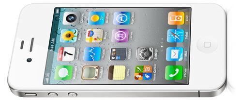 Nuevo anuncio del iPhone 4 para España centrado en la pantalla Retina 4