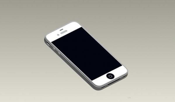 Desbloquea la pantalla de tu iPhone a través de reconocimiento facial 3