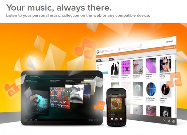 Google presenta: Phone Gallery 5