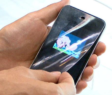 Pic3D permite a la pantalla de tu iPhone ver contenido en 3D 8