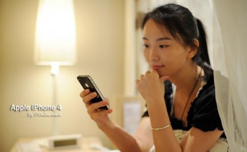 Joven china vende su virginidad a cambio de un iPhone 4 2