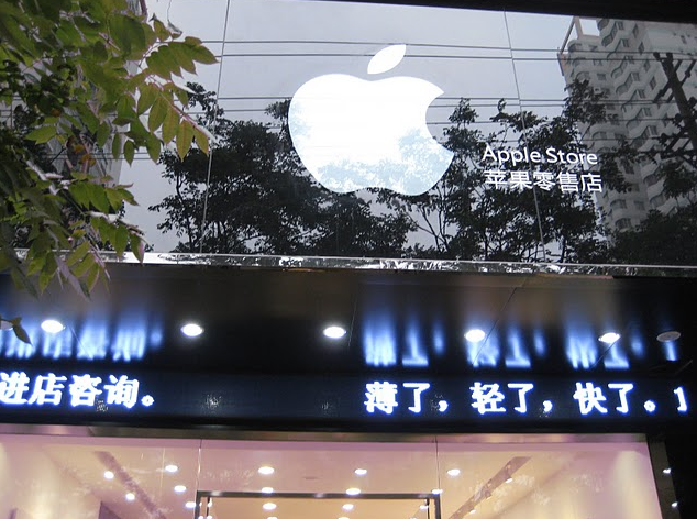 En China abren una Apple Store falsa 1