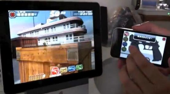 Usa tu iPhone como arma y dispara a la pantalla de tu Mac