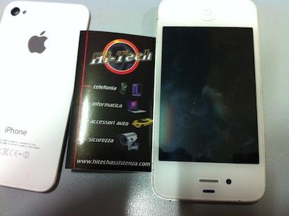 Comparativa entre el iPhone de Verizon y el iPhone 4 con AT&T 4