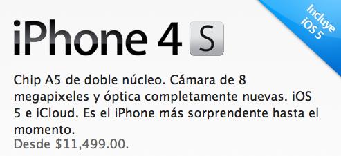 iPhone 4S listo para pre-ordenarse en México y España 1