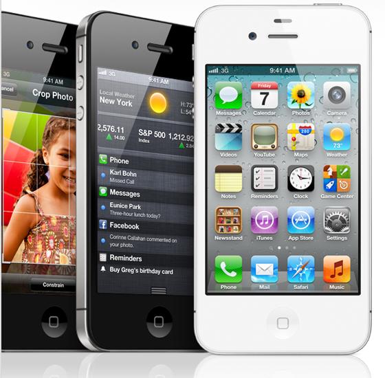 iOS 5 llega junto a iCloud el próximo 12 de octubre 2