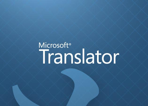Microsoft lanzo una nueva preview de su navegador Internet Explorer 10 5