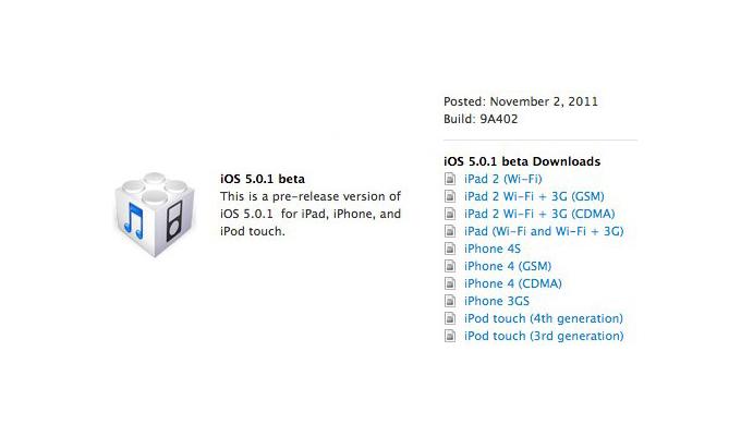 iOS 5.0.1 beta para desarrolladores 1
