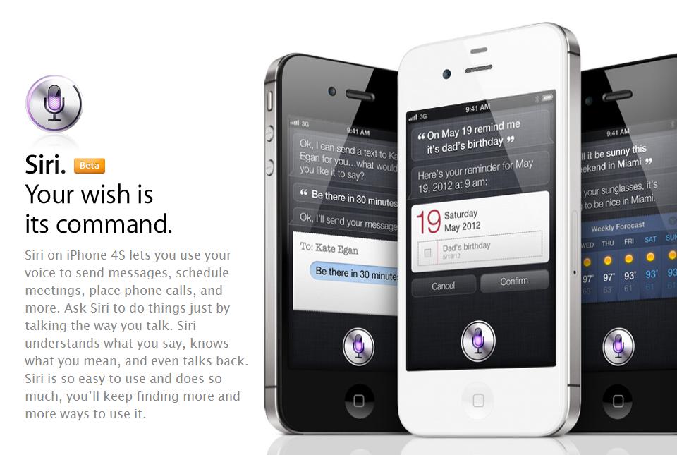 Rumor: Siri podría llegar a Mac OS X 4
