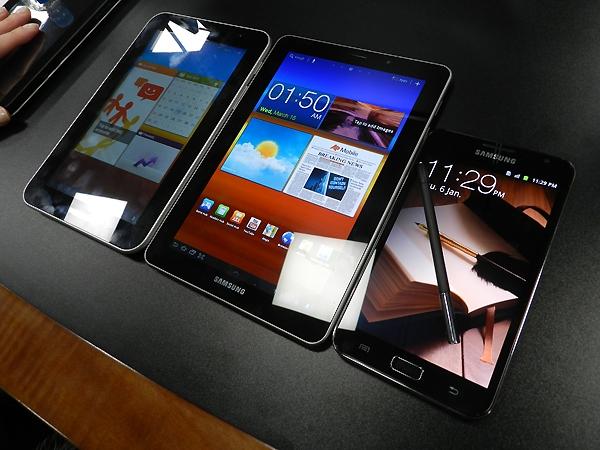 Samsung añade mejoras al desbloqueo facial haciéndonos pestañear 7