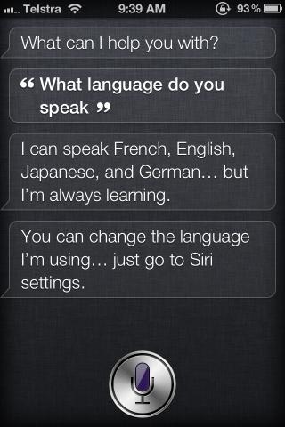 Siri reconoce que ya habla japonés 2