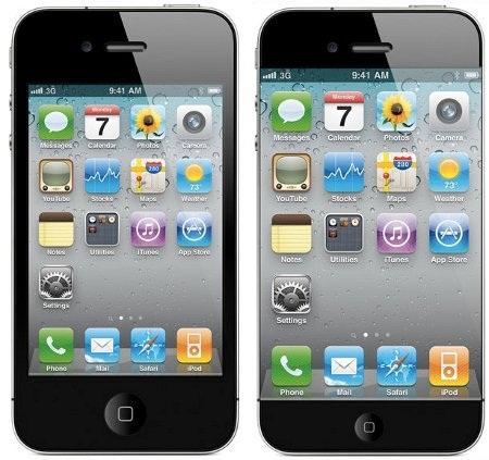 Rumor: La pantalla del nuevo iPhone será de 4 pulgadas 1