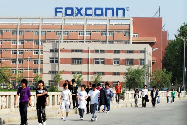 Foxconn prepara la apertura de una planta de fabricación de productos Apple en Brasil 4