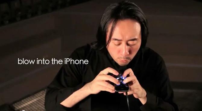 Ocarina 2 para iPhone disponible