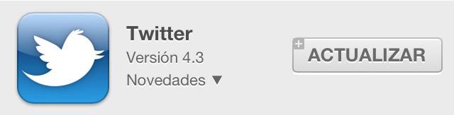Google+ para iOS llega al iPad e iPod Touch  5