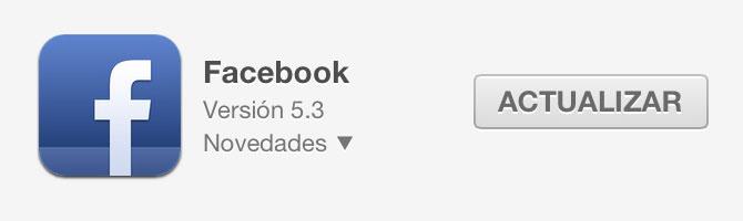 Facebook 5.3 para iPhone permite seleccionar un álbum al publicar fotografías 3