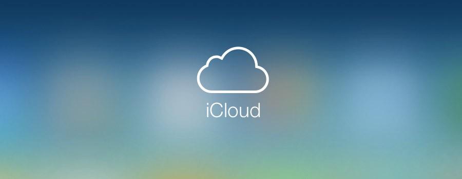 Errores personalizados de iCloud 1
