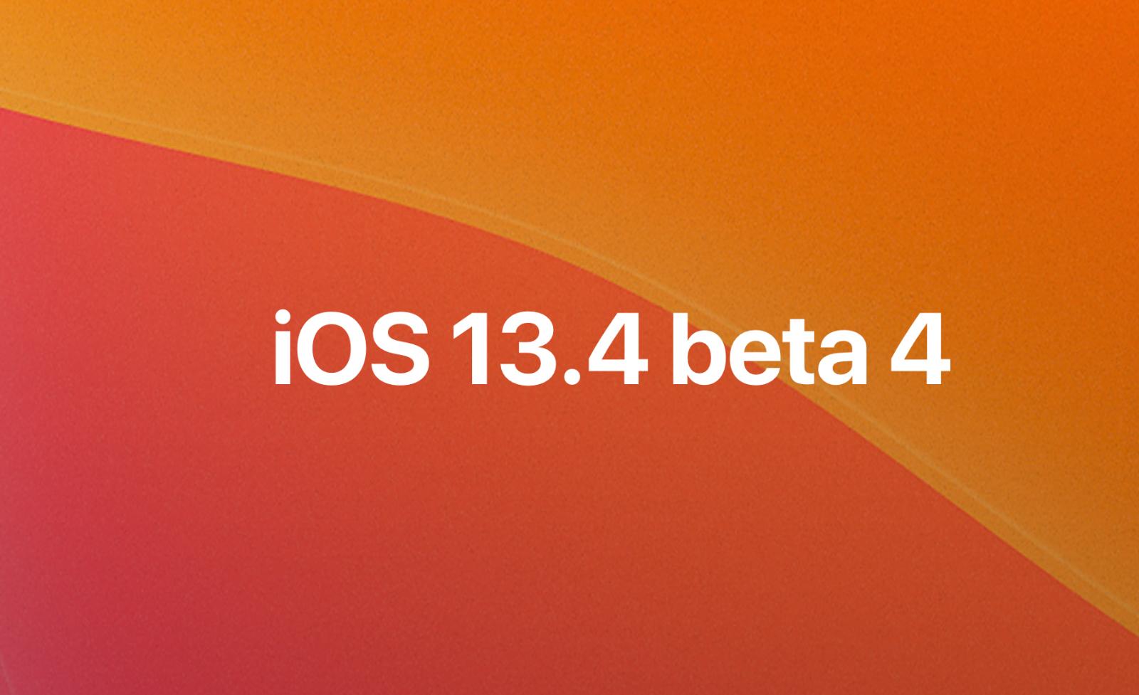 iOS 13.4 beta 4